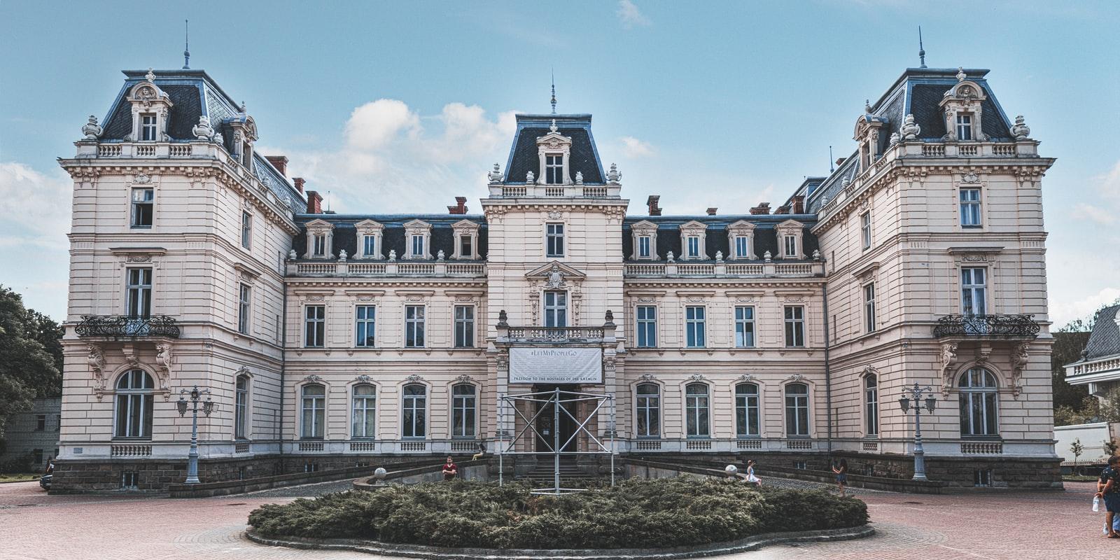 The Lviv Palace, Ukraine